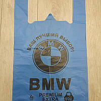 Пакеты  полиэтиленовые  BMW  39х59