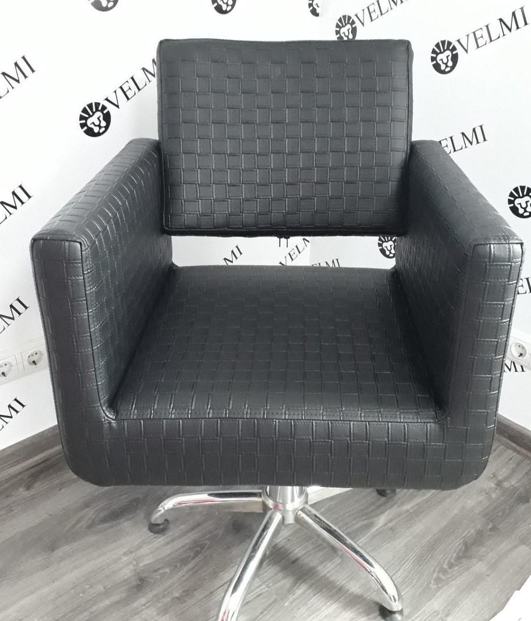 Кресло парикмахерское для клиентов салона красоты Gwen
