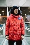 😜 Парка - Мужская очень теплая куртка NASA красная, фото 2