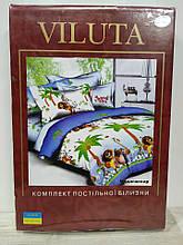 Комплект постельного белья ранфорс подростковое Мадагаскар  Viluta.