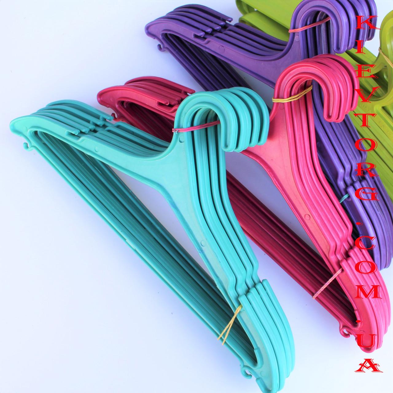 Вешалки плечики тремпеля для тяжелой верхней одежды, курток, пальто пластиковые разноцветные, 5 шт