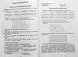 Зошит тренажер з правопису. Українська мова. 10-11класи. (Літера), фото 5