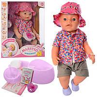 Интерактивный Кукла-пупс Baby Love 42 см функциональный с горшком и аксессуарами 8040-482-S-UA