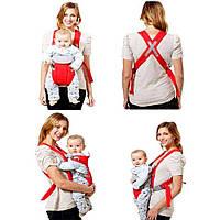 Слинг-рюкзак  для ребенка Babby Carriers  (S00444)