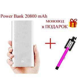 Xiaomi Портативное зарядное Power Bank 20800 mAh + монопод в подарок  (S00474)