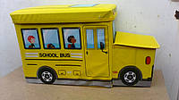 Органайзер в комнату для игрушек в виде автобуса (желтый)