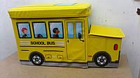 Органайзер в комнату для игрушек в виде автобуса (желтый), фото 1