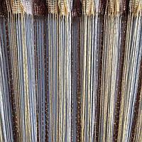 Шторы нити радуга дождь с люрексом 300x280 cm Коричнево-золотисто-бежево-белые (Ki-301)