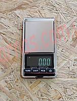 Ювелірні кишенькові ваги Digital Scale 0.01-300г