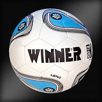 М'яч футбольний Winner Lenz FIFA Approved, фото 1