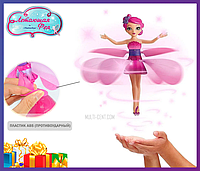 Кукла летающая фея Flying Fairy без подставки с USB