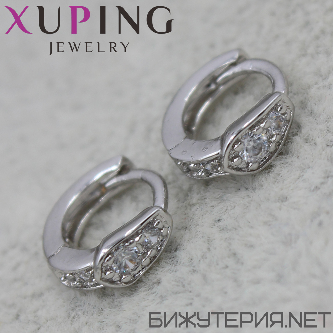 Серьги Xuping медицинское золото Silver - 1032137827