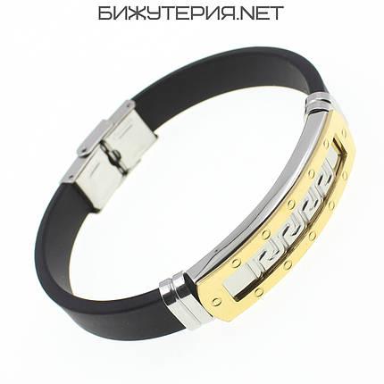 Мужской браслет Stainless Steel - 1043008425, фото 2