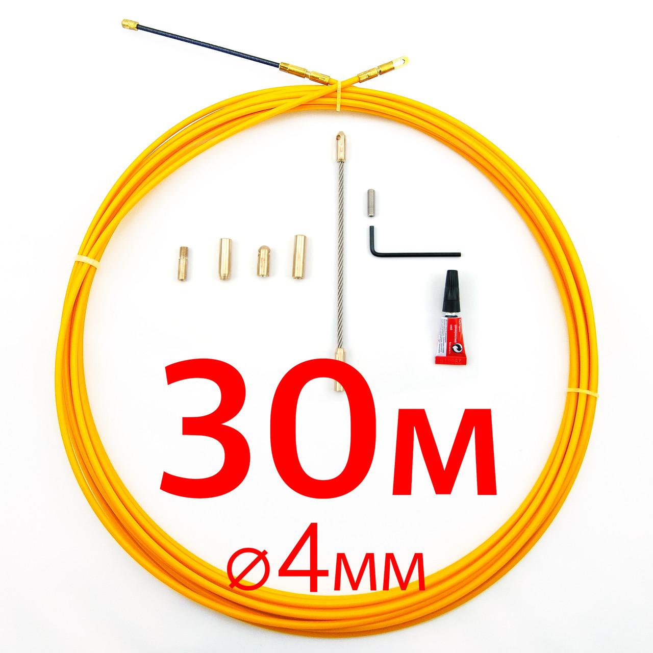 Кабельная протяжка, стеклопруток 4мм х 30м + 7 наконечников