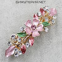 Заколка автомат JB Цветок розовая эмаль со стразами - 1068955877