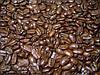 """Кофе в зернах 4 в 1 """"Марагоджип"""", арабика, Гардман"""