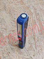 Фонарь-светильник BL-Q3