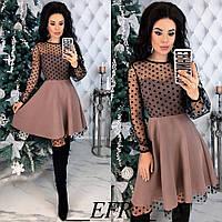 Шикарное нарядное платье женское сетка горох 42 44 46 48 черное пудра красное марсала беж