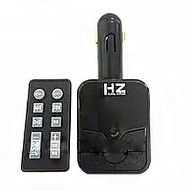 FM- модулятор H-155 BT + ПОДАРОК D1001  (S00547)