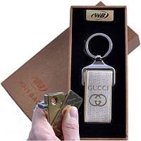 Зажигалка-брелок Gucci (USB, Спираль накаливания) #4824-2