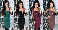 Женское нарядное платье №307 (р.42-48) в расцветках