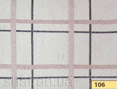 Ткань для штор Shani 85139