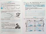 НУШ Математика. Робочий зошит для 2 класу. У 4-х частинах. Гісь О. ЧАСТИНА 3. (Ранок), фото 5