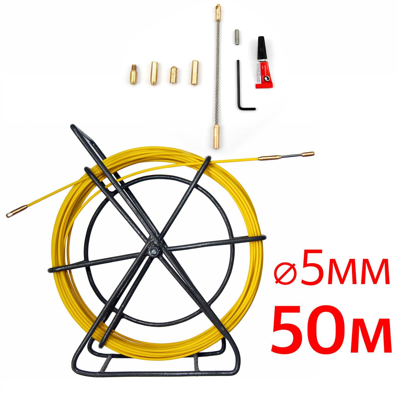 Кабельная протяжка, стеклопруток 5мм х 50м + 7 наконечников на тележке