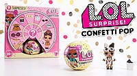 Кукла LOL Confetti pop Surprises 9  серия