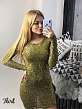 """Женское платье из трикотажа гофре с пайетками """"Flirt"""", фото 3"""