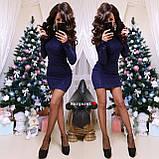 """Женское платье из трикотажа гофре с пайетками """"Flirt"""", фото 9"""