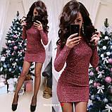 """Женское платье из трикотажа гофре с пайетками """"Flirt"""", фото 8"""