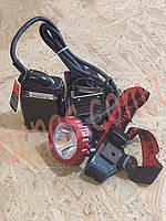 Фонарь шахтерский Shanxing SX-0019 коногонка