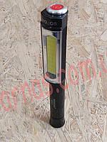 Фонарь-светильник BL-Q5