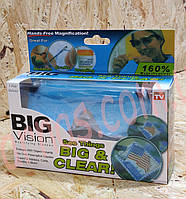 Увеличительные очки BIG VISION (T-088)