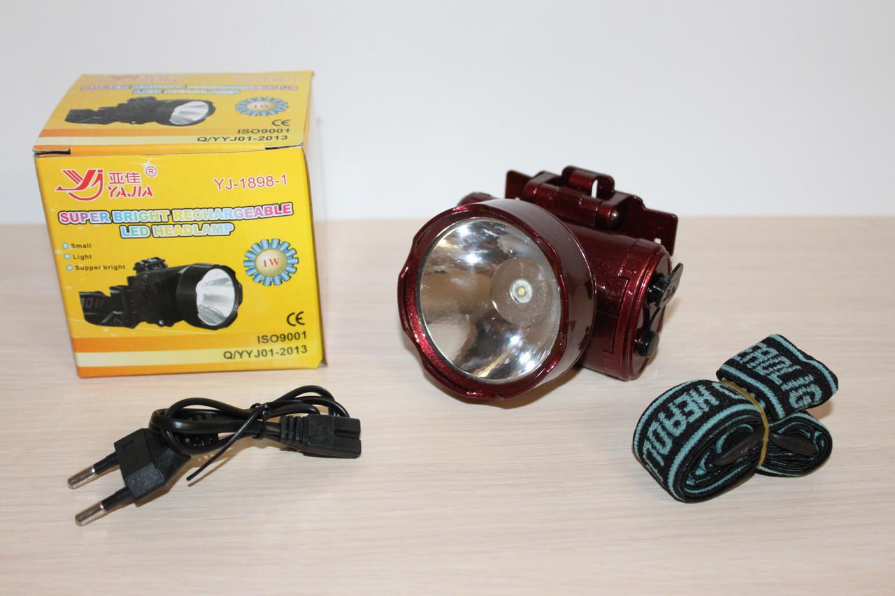Ліхтарик на лобовий YJ 1898-1 1LED акумулятор