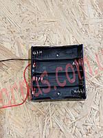 Кассета под 18650 аккумулятор 4 отсека (7-50)
