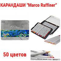 """Цветные карандаши 50цв. """"Marco""""Raffine""""№7100-50TN в металлическом пенале"""