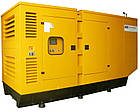 ⚡KJ Power KJA40 (32 кВт), фото 2