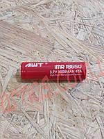 Аккумулятор высокотоковый AWT IMR18650 3.7v 3000mah 40A