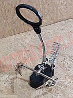"""Держатель """"третья рука"""" MG16126-A  лупа, крокодилы, LED подсветка"""
