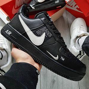 Зимние мужские кроссовки Nike Air Force 1 Low Winter Utility с мехом (2 ЦВЕТА)