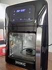 Многофункциональная печь Royalty Line AO-1800.63.1D 11L, фото 3