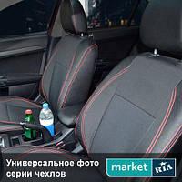 Чехлы на сиденья Chevrolet Lacetti из Экокожи и Автоткани (Союз АВТО), полный комплект (5 мест)