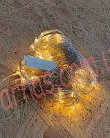 Светодиодная гирлянда водопад 240 LED warm (8-5)