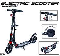 Электросамокат двухколесный для взрослых складной Scale Sports SS-02 с Led-фонариком (черный)