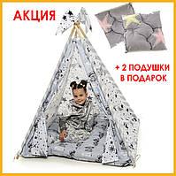 """Детский Вигвам - Палатка для детей """"Медведи Silver"""""""