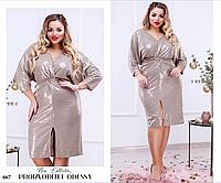 Платье коктейльное в паетках 48-50,52-54,56-58,60-62, фото 1
