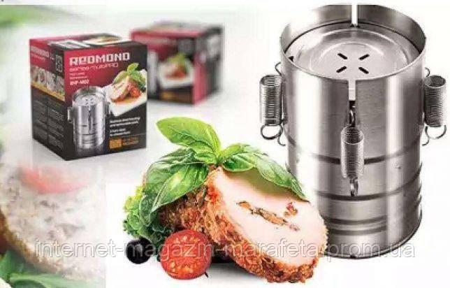 🍖Ветчинница Redmond для приготовления мясных блюд🍗