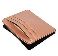 Компактный картхолдер-визитница «Brown» карманчик в классическом стиле (коричневый)